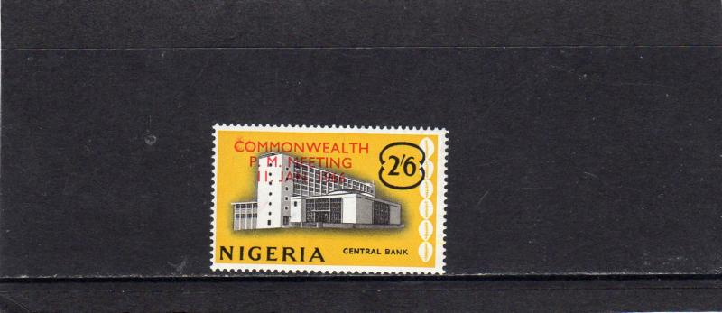 Nigeria 1966 Commw Prime Ministers Meeting MNH