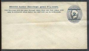 Ceylon QV 1893 2 cents on 5 cents grey envelope unused