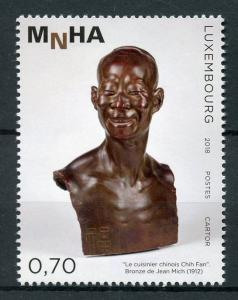 Luxembourg 2018 MNH Jean Mich Exposition at MNHA 1v Set Sculpture Art Stamps
