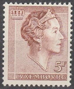 Luxembourg #372 MNH VF (SU2683)