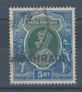 Bahrain 1938 Overprint 5R Scott # 34 Used