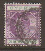 Cyprus #51 Used