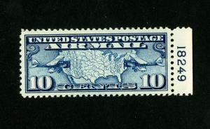 US Stamps # C7 Supurb Gem Plate Number OG NH
