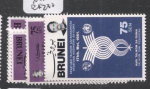 Brunei SG 298-303 MNH (9dfg)