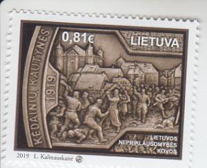 2019 Lithuania Independence Fights (Scott NA) MNH