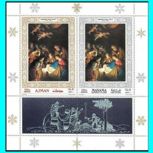 Christmas Ajman Manama 1968 The Virgin and the Child Notti m133 Block mnh €10