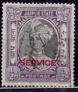 India, Jaipur, 1931, Mann Singh II, 1/2a SERVICE overprint, sc#O13, used