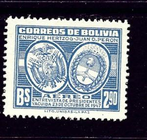 Bolivia C118 MNH 1947 issue