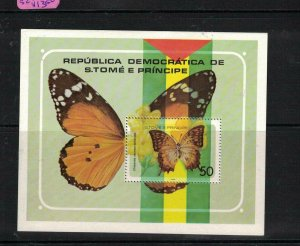 Sao Tome & Principe Butterfly SC 30-7 MNH (8exy)