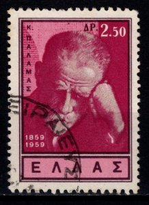 Greece 1960 Birth Centenary of Palamas, 2d.50 [Used]