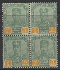 MALAYA JOHORE SG124a 1941 $5 GREEN & ORANGE THIN STRIATED PAPER MNH BLOCK OF 4
