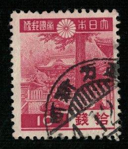 Japan (T-4573)