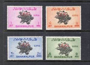 PAKISTAN-BAHAWALPUR  #025-O28 MNH VF Overprints Complete set