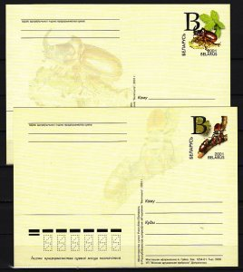 Belarus, Scott cat. 385 A-B. Insects Agency Postal Cards. ^