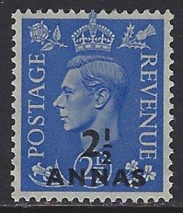 Muscat, Scott #20; 2 1/2a on 2 1/2p King George VI, MH