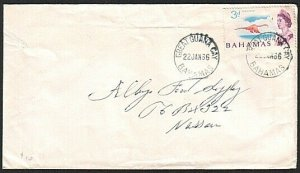 BAHAMAS 1966 local cover GREAT GUANA CAY cds...............................73663