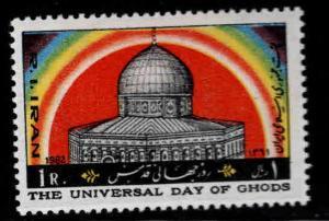 IRAN Scott 2112 MNH** 1982 stamp