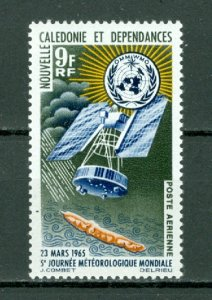 NEW CALEDONIA SATELLITE #C39...MNH...$4.25