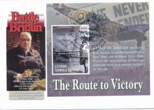 [96820] Sierra Leone 2005 World War II Battle of Britain Special Cachet Cover