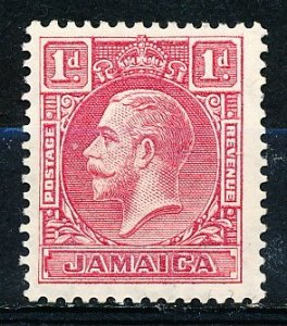 Jamaica #103a Single MNH