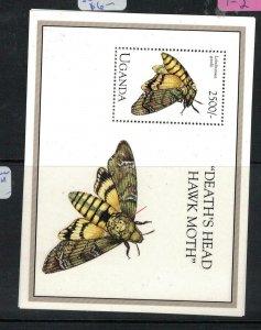 Uganda Butterfly SC 1230 MNH (1efi)