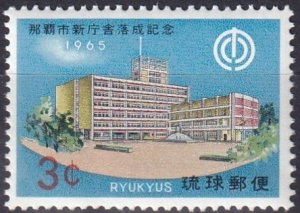 Ryukyu Is #135  MNH  (S10155)