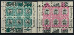South Africa #72-3*  CV $10.75  Souvenir sheets