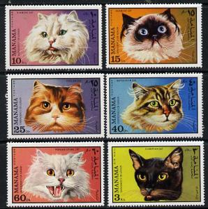 Manama MNH 585-91 Domestic Cats 1971 MEOW!!!! MEOW!!!!