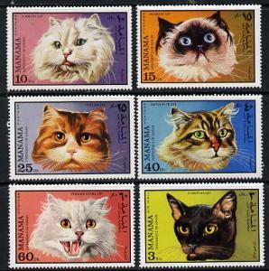 Manama MNH 585-91 Cats PURR!!!!