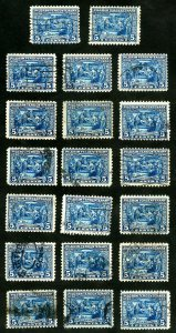 US Stamps # 550 Used F-VF Lot of 20x Scott Value $250.00