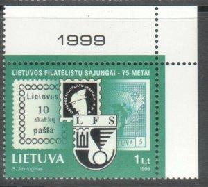 LITHUANIA PHILATELIC SOCIETY 1999 MNH R2021193