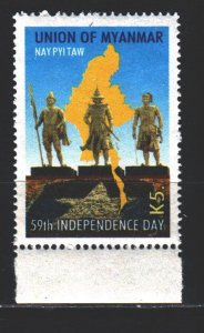 Myanmar. 2007. 368 from the series. Independence Anniversary. MNH.