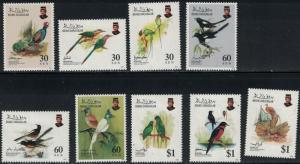 Brunei SC447-455 Beautiful Birds MNH 1993
