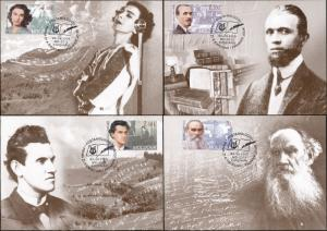 Moldova. 2008. Famous People (Mint) Set of 4 Maxi Cards