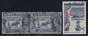 Burma, SG 27a, used pair Extra Trees Flaw variety
