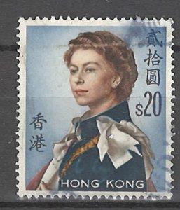 COLLECTION LOT # 4530 HONG KONG #217 1962 CV+$27