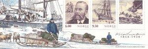Norway #1399a MNH CV $7.50 (Z5273L)