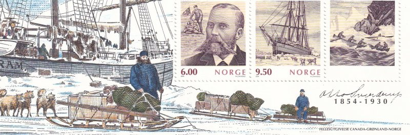 Norway #1399a MNH CV $7.50 (Z5273L)