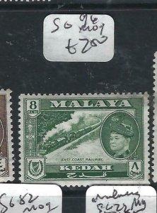 MALAYA KEDAH  (P2206B) SULTAN 8C  TRAIN   SG  96     MOG