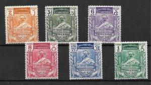 Doyle's_Stamps: 1949 NH Burma UPU 75th Anniversary Postage Stamp Set