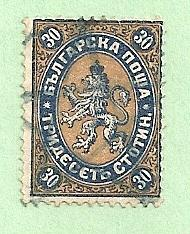 Bulgaria Scott 11  Used