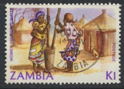 Zambia  SG 350  SC# 252 Used pounding maize see detail and scan