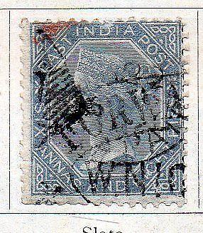 INDIA- 1866- sg no 72 w/m  elph  fine used cv 32gbp ( app 3200.00rs )