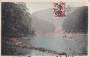 1913, Lang son, French Indo-China to Prague, Bohemia, See Remark (42904)