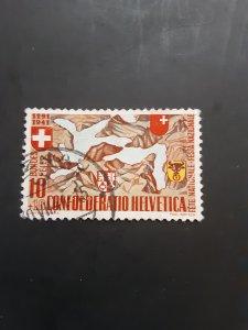 +Switzerland #B110        Used