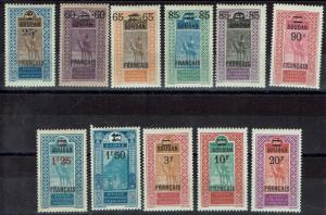 FRENCH SOUDAN 1922 CAMEL SURCHARGE SET
