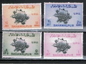 Bahawalpur 26-29 MNH