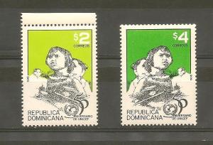 DOMINICAN REPUBLIC STAMPS MNH UNICEF 1996