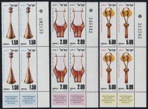 Israel 628-30 BR Blocks MNH Musical Instruments