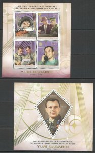 PE505 2014 MADAGASCAR SPACE 80TH ANNIVERSARY YURI GAGARIN KB+BL MNH STAMPS